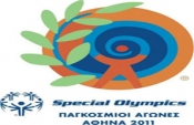 Special Olympics- Αθήνα 2011